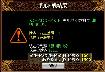 RedStone 11.11.01[36]
