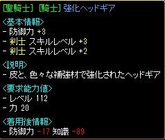 RedStone 11.11.01[49]