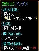 RedStone 11.11.01[51]