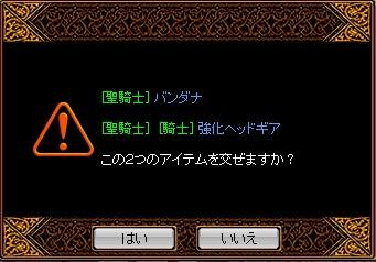 RedStone 11.11.01[52]