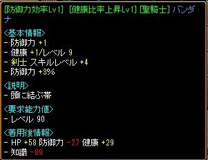 RedStone 11.11.03[02]