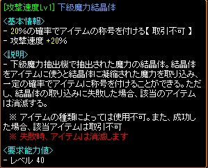 RedStone 11.11.04[04]