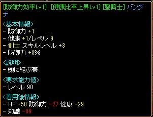 RedStone 11.11.04[17]