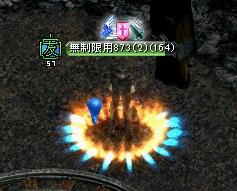 RedStone 11.11.05[19]