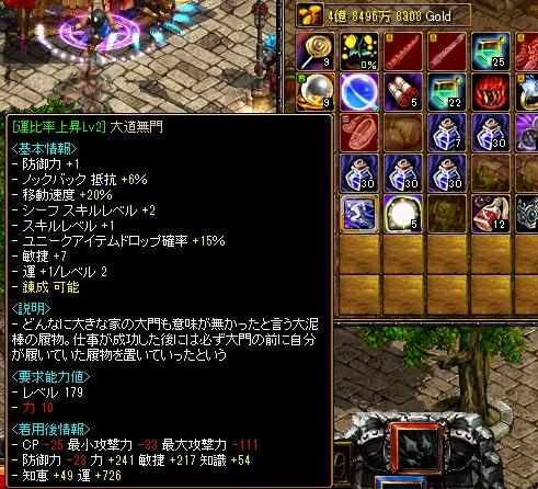 RedStone 11.11.05[06]
