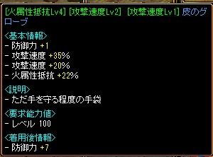 RedStone 11.11.06[27]