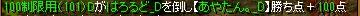 RedStone 11.11.06[47]