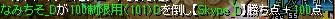 RedStone 11.11.06[45]