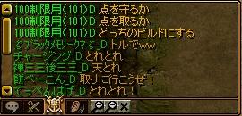RedStone 11.11.06[48]