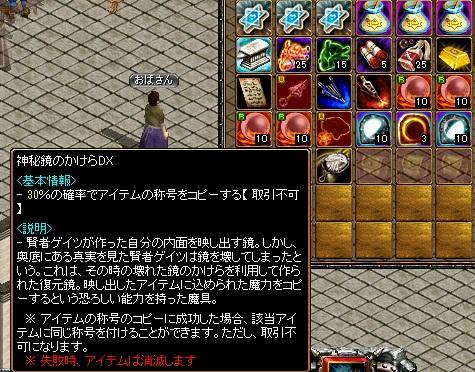 RedStone 11.11.25[04]