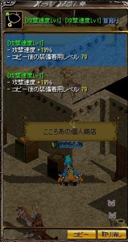 RedStone 11.11.25[09]
