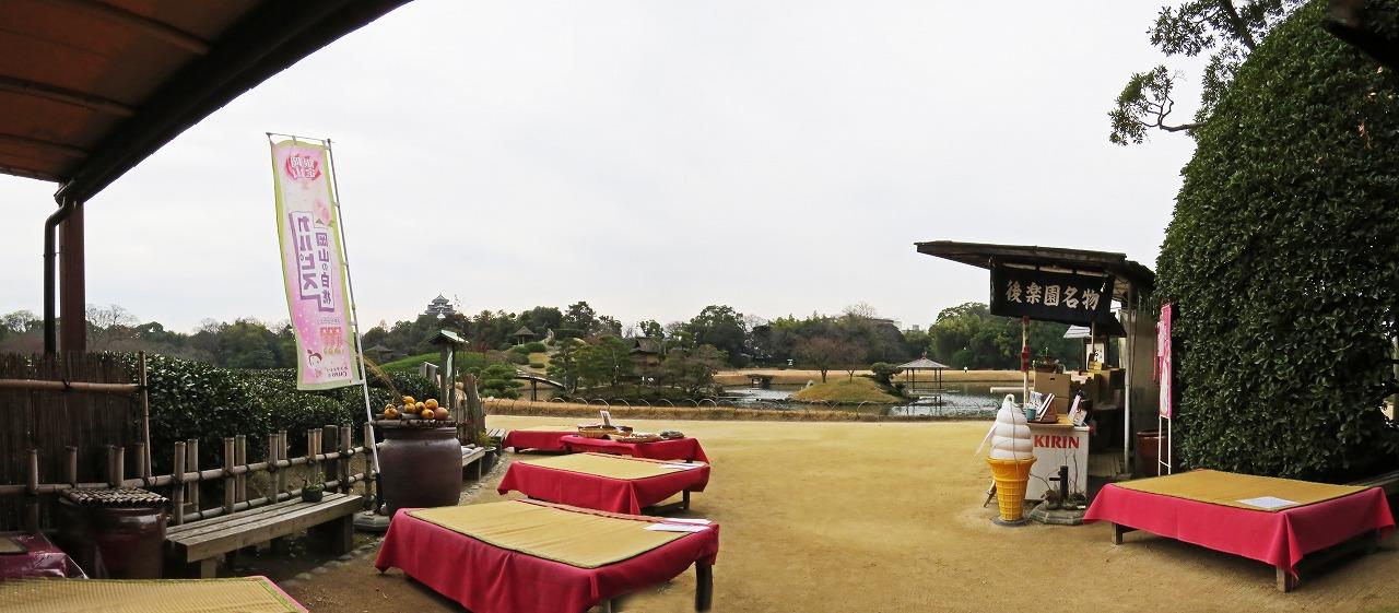 s-20141215 後楽園今日の福田茶屋店内から眺めたワイド風景 (1)