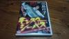 1207-DVD