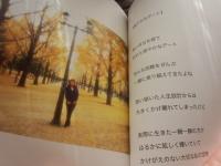 恋心9 (1)