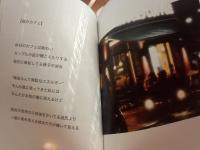 恋心9(3)