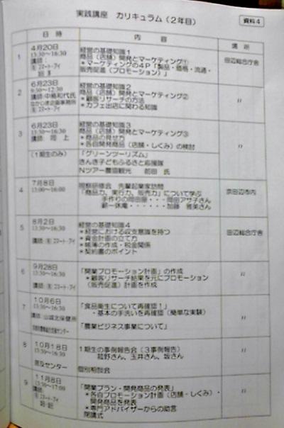 te4-4-10.jpg