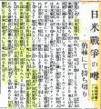 T9大朝日米戦争2_0001
