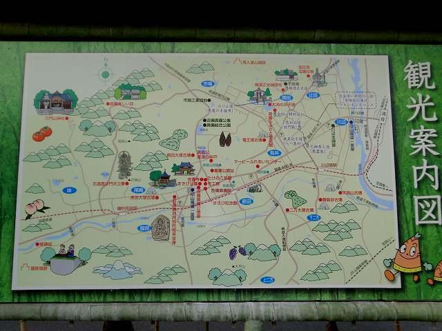 まきび公園2