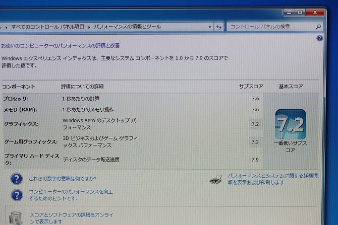 5D3_540113_12.jpg