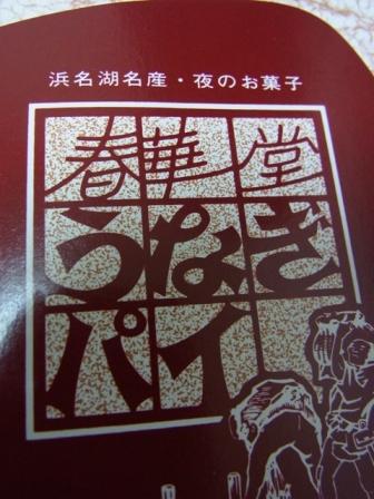 コピー ~ R0013336