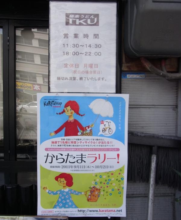 R0012325.jpg