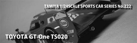 2012.3.13TS020完成オビ