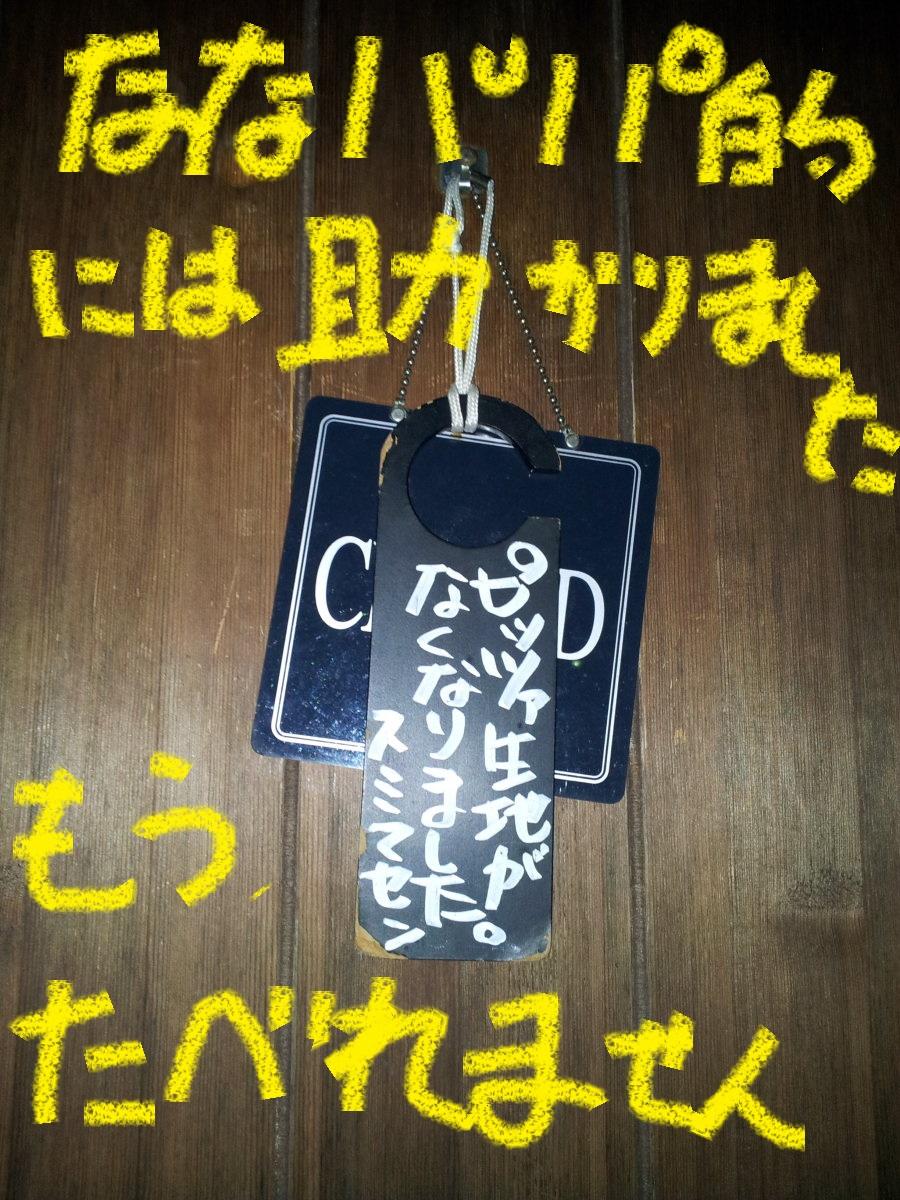 14_2013112521091626d.jpg