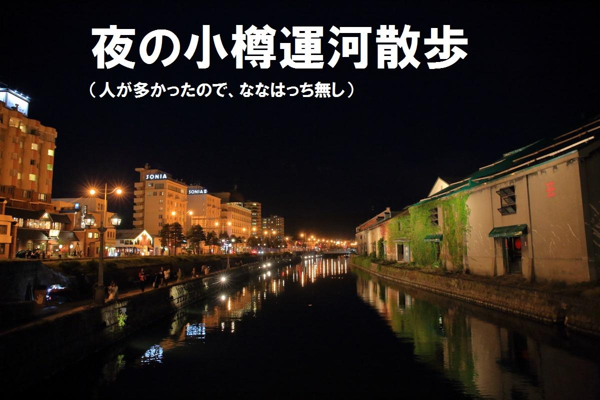 1_20141004204312fbb.jpg