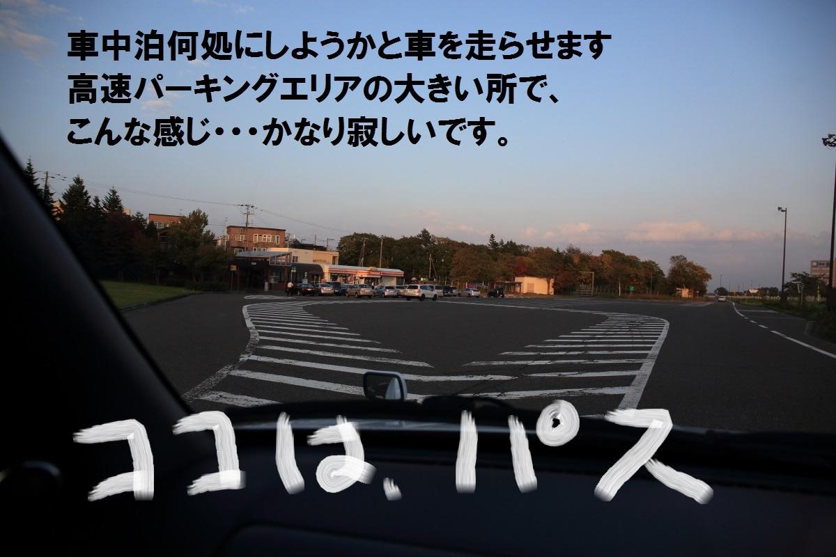 1_20141008210529e9e.jpg