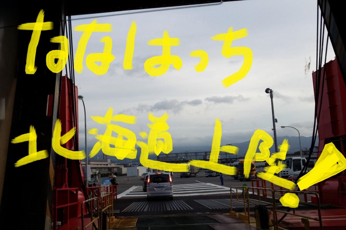 20140927_062456.jpg
