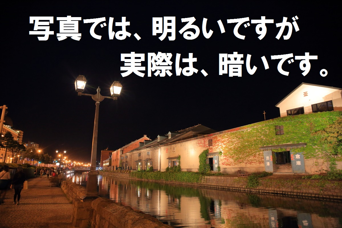 2_201410042043115c2.jpg