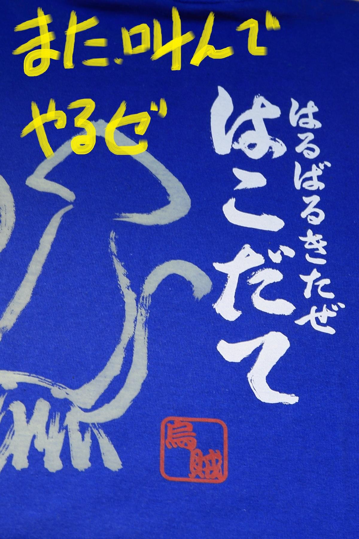 2_20141019193652974.jpg