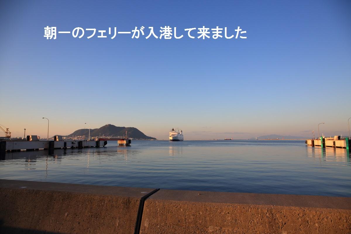 3_20141019071708c1e.jpg