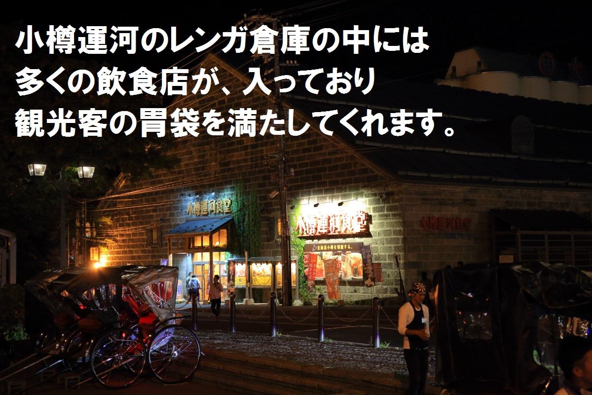 4_2014100420430941e.jpg
