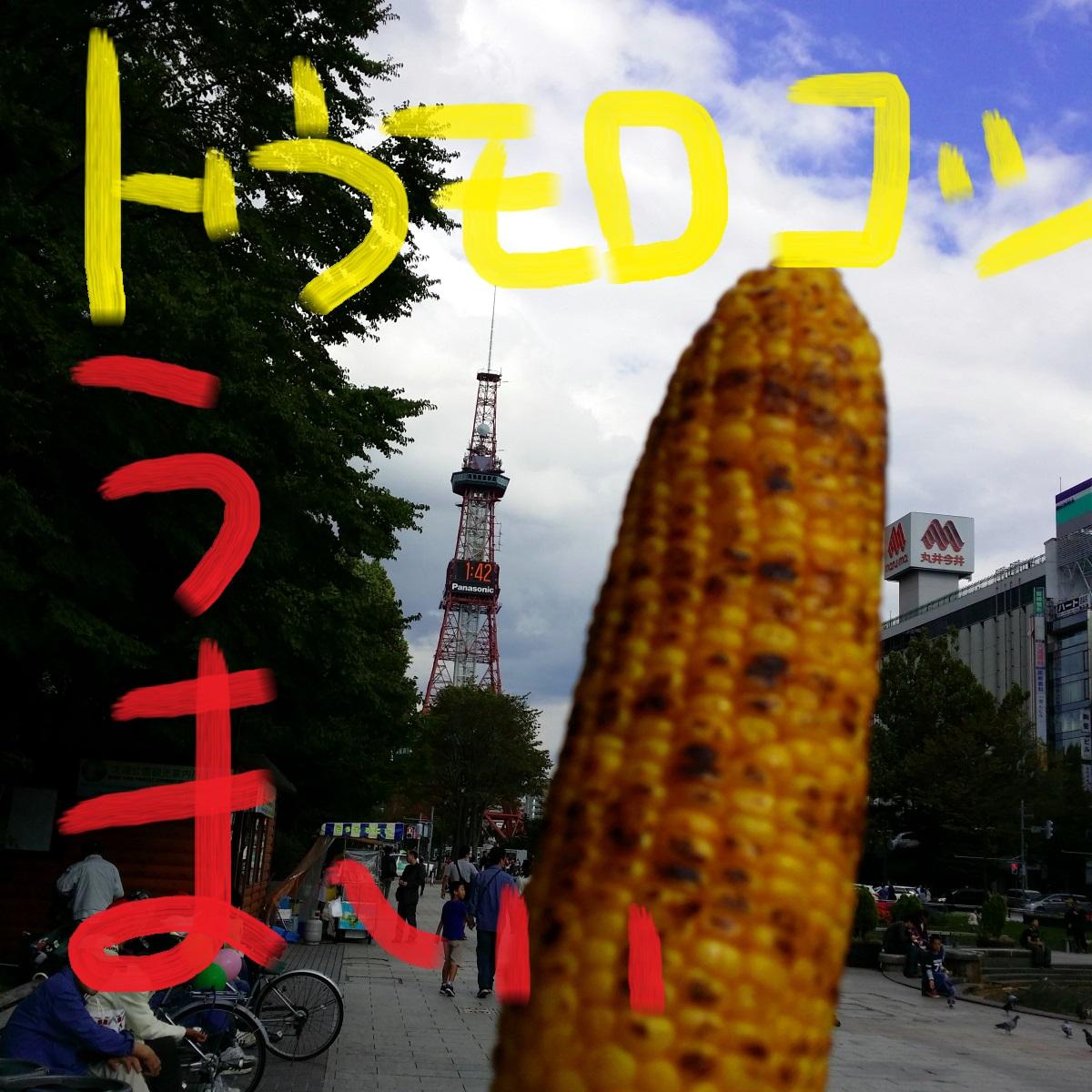 4_20141006191559f9d.jpg