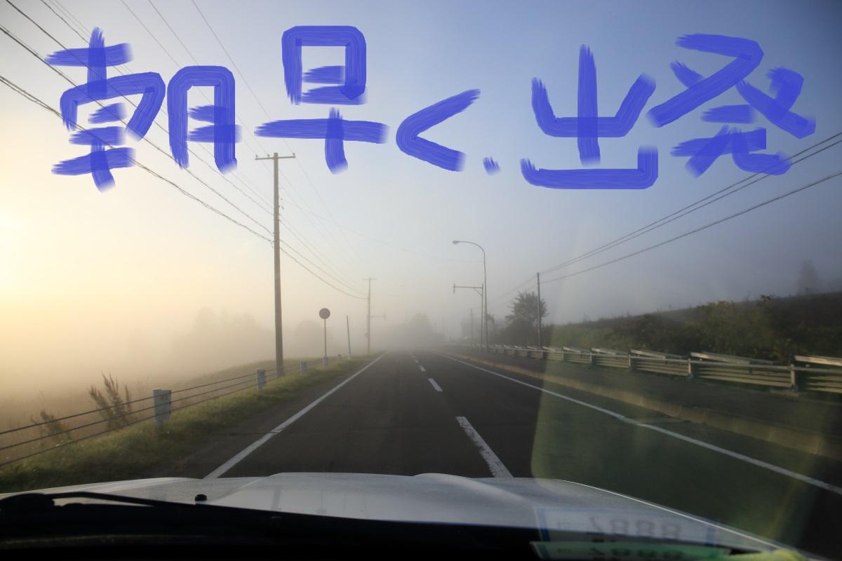 4_20141008210527de1.jpg