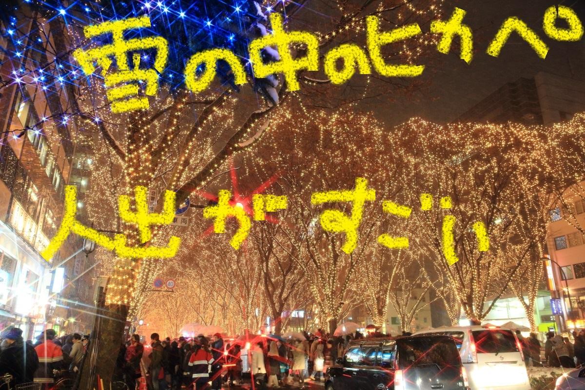6_20131219191022b5f.jpg