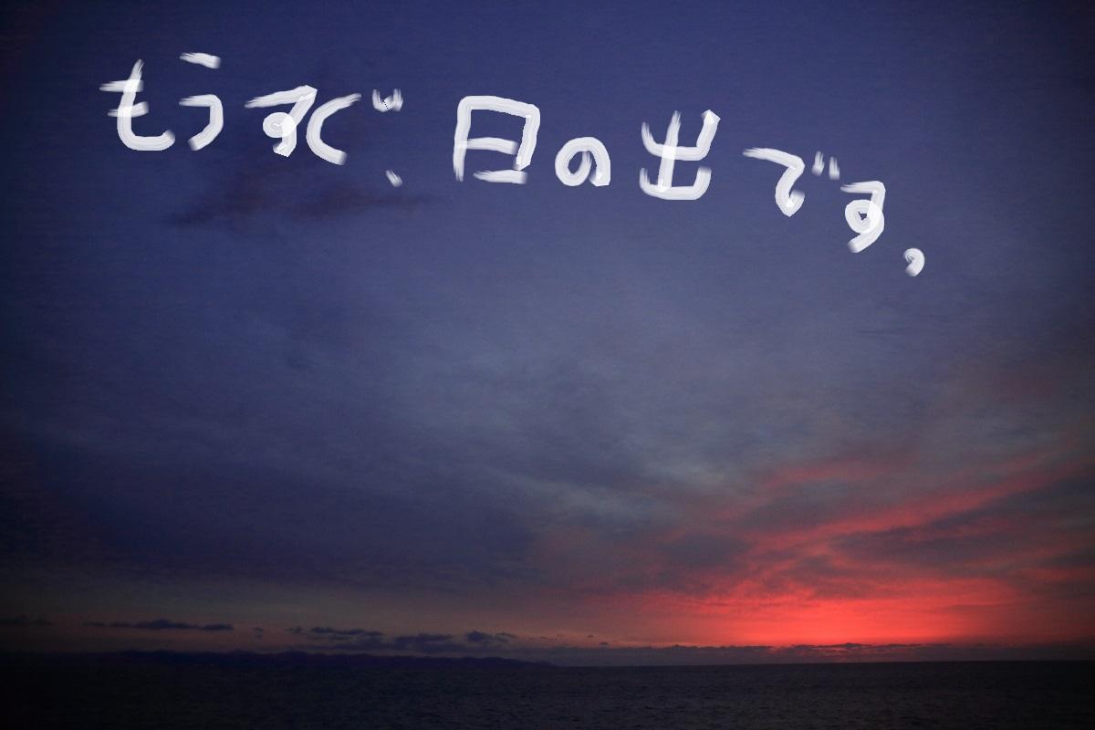 7_20141001194418aa7.jpg