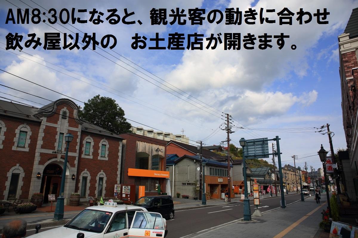 8_20141005190057a4d.jpg