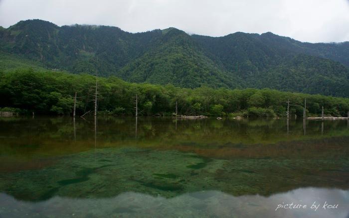 201209taisyo-i2.jpg