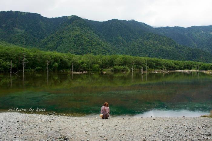 201209taisyo-i5.jpg
