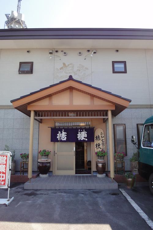 DSC01577-500.jpg