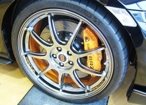 Subaru BRZ concept b