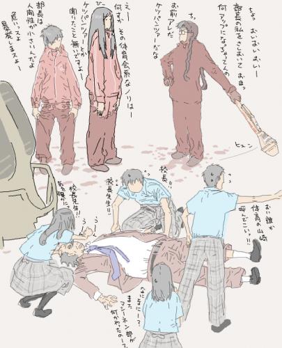 マシネン部_07