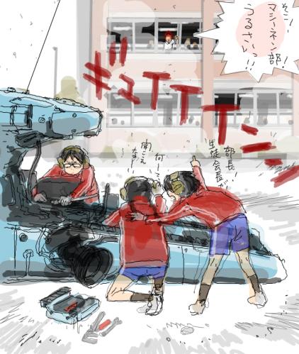 マシネン部_02