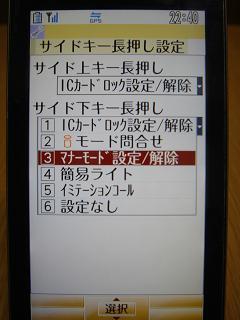 DSC03523_25.jpg