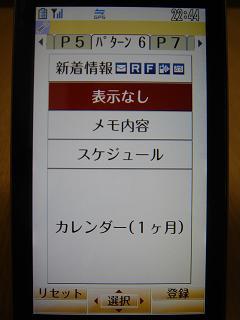 DSC03530_25.jpg