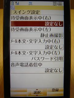 DSC03543_25.jpg