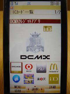 DSC03550_25.jpg