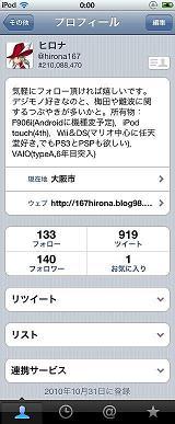 IMG_0174_25g.jpg